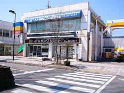 軽井沢の別荘文化を創る|三和グ...